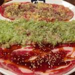 炭火焼肉酒家 牛角 - 料理写真:やみつきカルビ3種盛り 690円(にんにく・ねぎ塩・旨辛 150g)