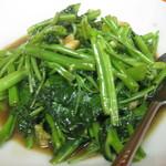 健昌 - 空芯菜炒め(700円)
