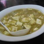 健昌 - 上海蟹豆腐(1200円)
