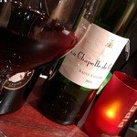 シャンパン&ワインスタンド キャトル -