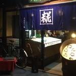 糀屋カフェ - 外観