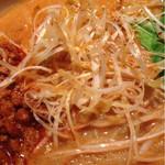 nishijingochoumegyouzayataiyaoman - 担々麺ハーフ!けっこうボリューミー♪
