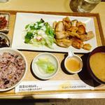 さち福や 天王寺ミオプラザ館店 - 鶏とエリンギの炙り焼き ゆず味噌ソース定食 1,080円(税抜)