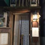 想いの木 - 神楽坂のカレーの名店