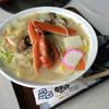 食事処 なおじろう - 料理写真:なおじろうちゃんぽん 塩 1296円
