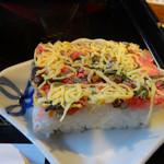 緑の里 - 岩国寿司
