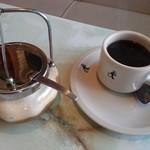 46562978 - コーヒーまずし
