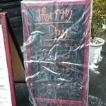 富士鷹 - 食べ放題看板。