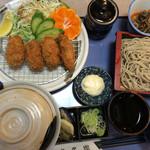 喜久家 - 食べごたえあり。