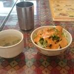 エス タージマハルエベレスト - セットのスープとサラダ