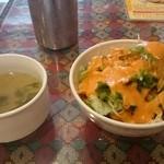 エス タージマハルエベレスト - スープとサラダアップ