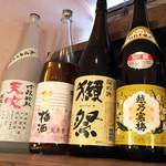 東京焼肉 - ドリンク写真