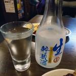 46569914 - 「しぼりたて生貯蔵酒」