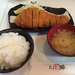 46570226 - 奥久慈ポーク  ロースかつ定食(1100円)