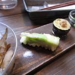 草々徒 - 前菜