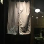 東岡崎魚酒場 どぉーん -