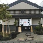 46578372 - ガチ麺道場!豊川市の古い住宅街の細道を進んでいくとその店は現れる