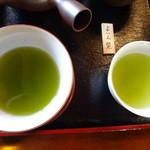 ちゃみせ 茶るん - 知覧茶(煎茶)