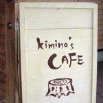 キミノズカフェ -