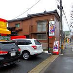 博多麺番長 - 歩道脇の看板(2016年1月)