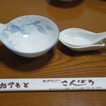 46584307 - 取り皿、レンゲ、割り箸