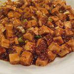 46584414 - 麻婆豆腐