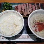 伊達の牛たん本舗 - ウルトラ極厚芯たん定食