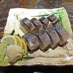 わらやき屋 - 炙り鯖棒寿司
