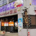 46586744 - 中国上海料理 豫園(港本店)
