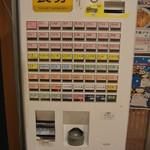 六文そば 日暮里第1号店 - 自動券売機