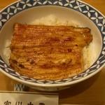 Miyagawahonten - 梅。竹より一回り大きい器です!洗面器のような大きさ。(笑)