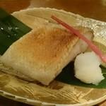 味人 - 白甘鯛の塩焼
