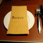 中目黒 Bistro Bolero - テーブルセッティング
