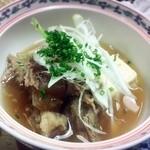 旬鮮 なが田 - 和牛すじのおでん(2015.11月)