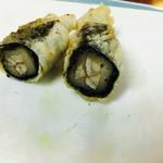 串づ串 - ゴボウ