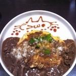 猫見家 - オムハヤシライス単品単品 880円