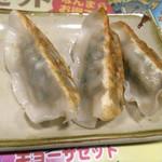 46597153 - 餃子