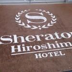 nihonshokumiyabitei - ホテル入口
