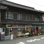 須崎食料品店 - 須崎食料品店(香川県三豊市高瀬町上麻)外観