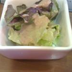 Tenkushinishioka - サラダ