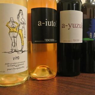 自然派ワインが充実!
