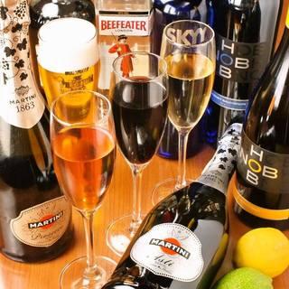 ◇スパークリングワイン飲み放題が楽しめる店!◇