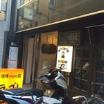 カフェ・ド・ランブル - やはり名店です。