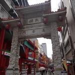 46605701 - 神戸の中華街、南京町に