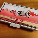 46607421 - 焼き餃子 237円