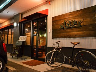 Osteria Gru - ◆緑区のオシャレなカジュアルイタリアン♪