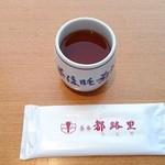 46608495 - ほうじ茶