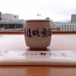 46608499 - ほうじ茶