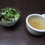 46608788 - スープとサラダ
