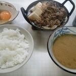 46609356 - 牛なべ定食